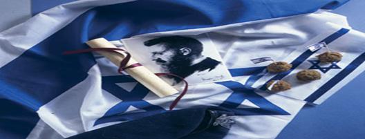 El mito de la diaspora judia