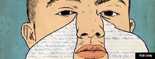 La escritura el dolor y la fiesta
